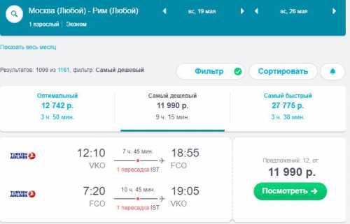 в 2019 году из азии в европу можно будет попасть на поезде